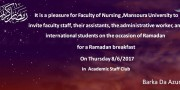 Invitation to  Ramadan Breakfast